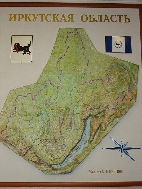伊尔库茨克州的地图中间那条狭长的湖泊就是贝加尔湖南北...