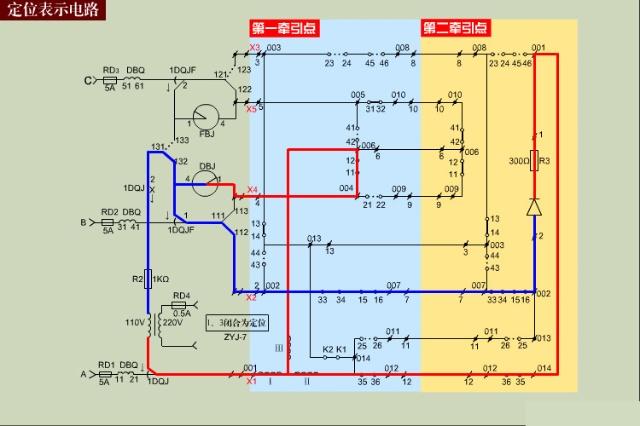 zd7-c电转辙机电路图