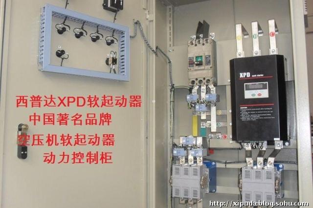 西普达xpd空压机水泵风机电动机软启动器 132kw