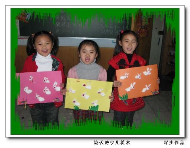 儿童创意手工 棉花粘贴画