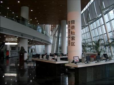 重庆图书馆图片