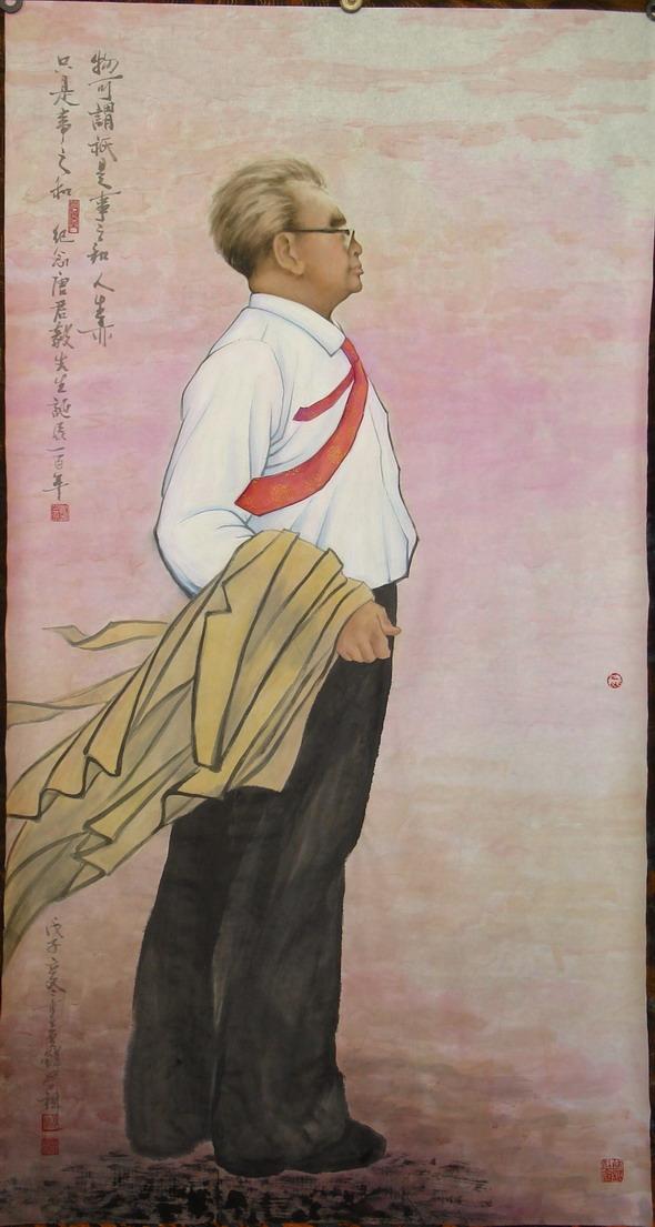 唐君毅一百周年诞