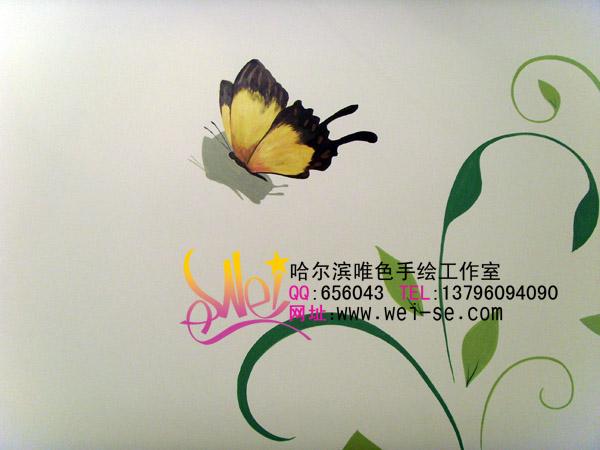 -哈尔滨唯色手绘工作室