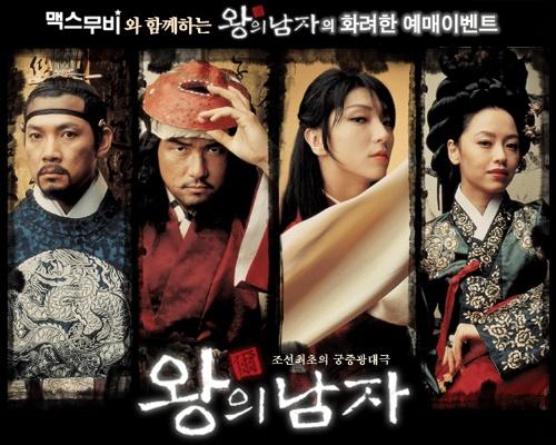 韩国电影----3