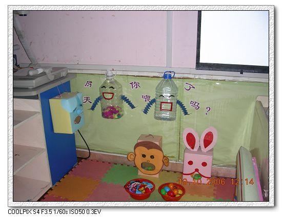 幼儿园油桶手工制作大全