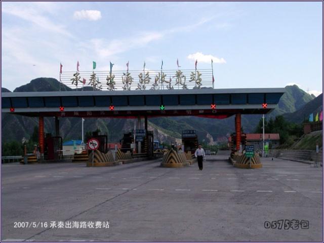 内蒙古省际大通道图内蒙省际大通道地图 内蒙古大通道线路图8