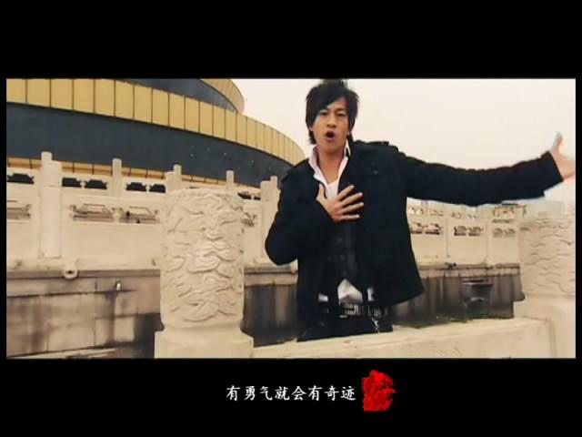 北京欢迎你 有梦想谁都了不起——谭晶