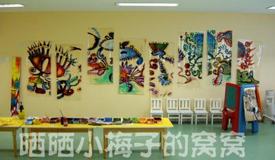 介绍幼儿园及美术室