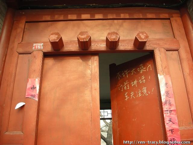 看见两个大门上的大圆柱子了么,在古代是表示家庭实力的,两根的表示