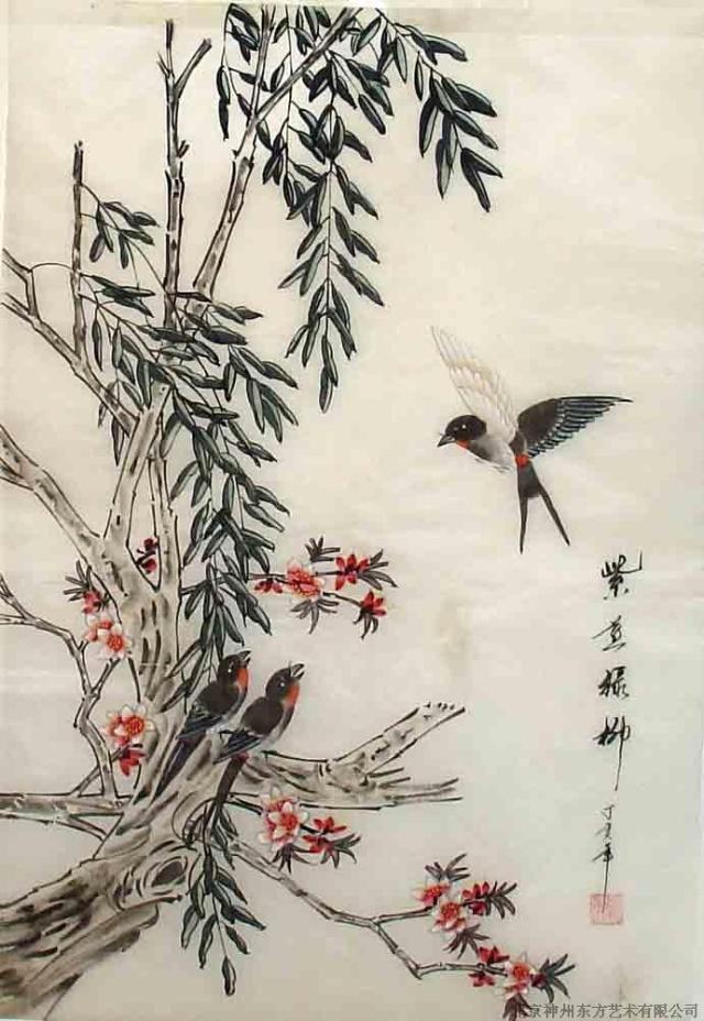 小写意柳树画法步骤