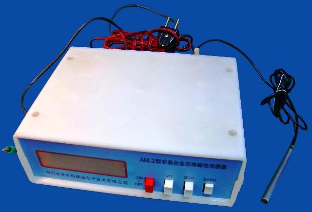 零磁致伸缩非晶合金芯体磁性传感器 1.4 巨磁致伸缩—压电传感器: 主要应用:高压变压器突发短路高频大电流检测、大地电流监测与地震预报、雷电监测与防灾和核爆炸电磁效应监测等。 技术指标: 量程:AC 70A— 12kA 响应频率:50Hz — 10MHz 电源:无源