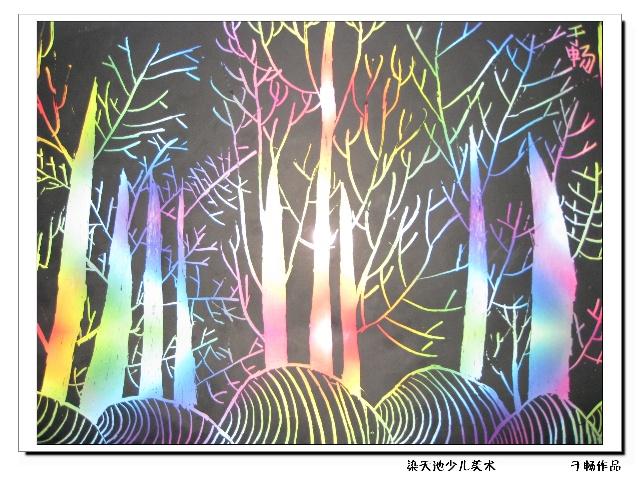 儿童趣味刮纸画——树