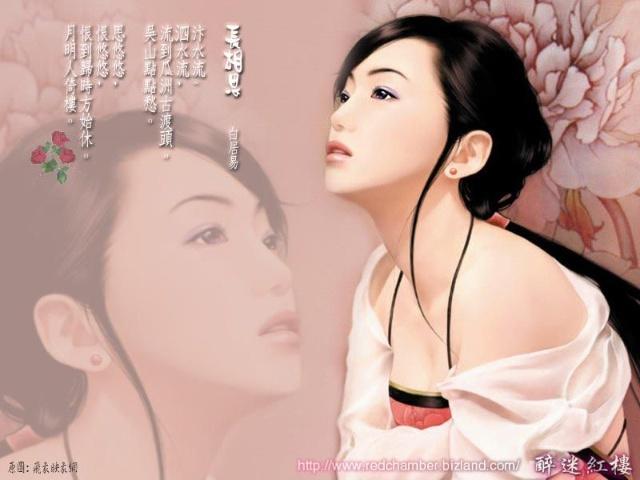 古典美女抱琵琶穿粉色衣服