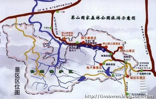 莽山国家森林公园位于湖南省宜章县最南端,毗邻广东省乳源县