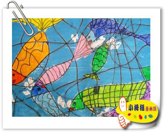 中班美术作品——网小鱼
