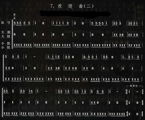 长江单声道收录机电路图