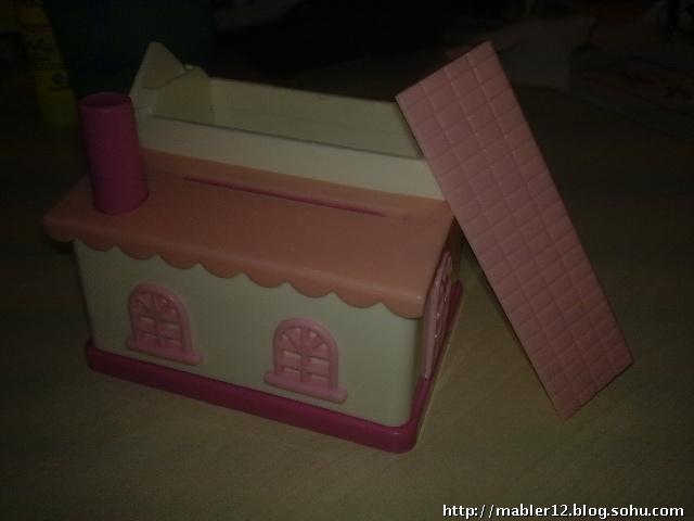 网购 粉房子牙签盒