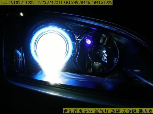 07白色福克斯改装海拉2双光透镜 搜狐博客 高清图片