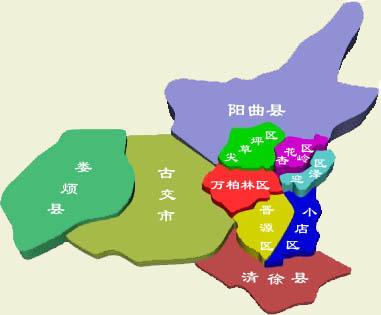 清徐赋 - 龙城太原圈