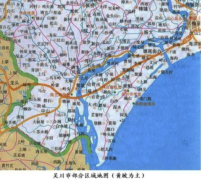 黄坡镇的历史沿革及概况