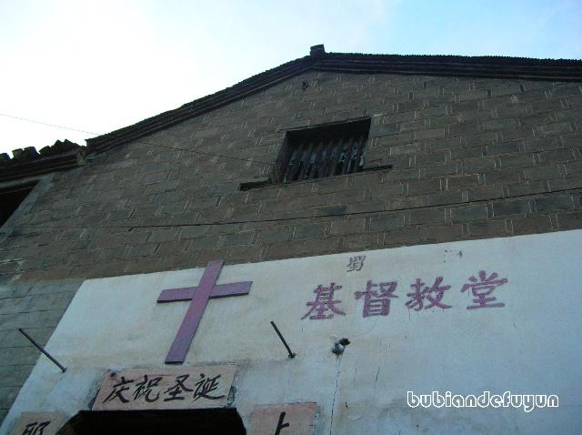 秦头/蜀河基督教堂,充满感恩的地方